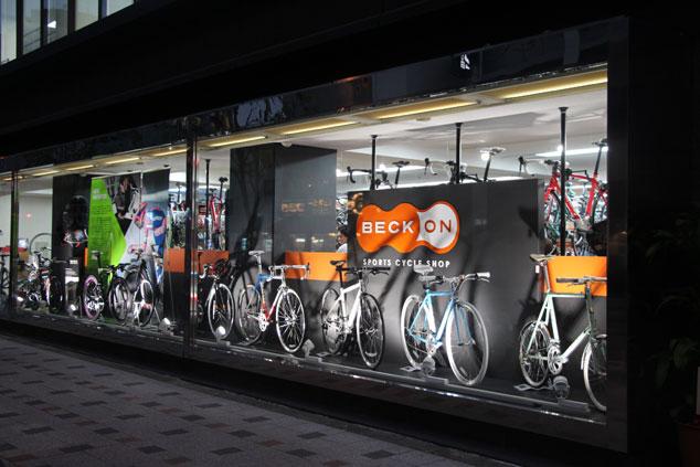 自転車の シマノ 自転車 カタログ 2013 : ... 自転車店「ベックオン」 | beckon