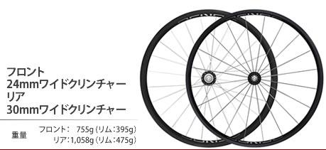 gokiso_introduction_product_wheel06