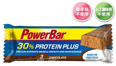 image_proteinplus