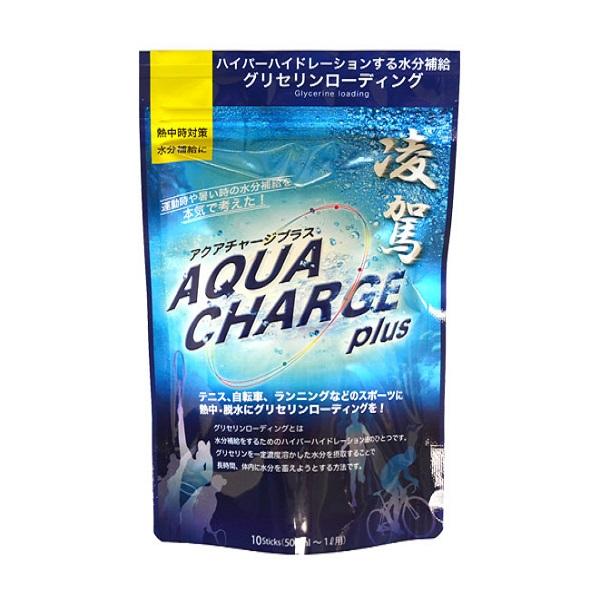 aqua01_v01