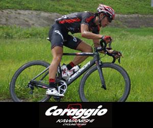 コラッジョ川西サイクリングチーム