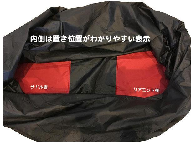 www-k-carrybagrila-1