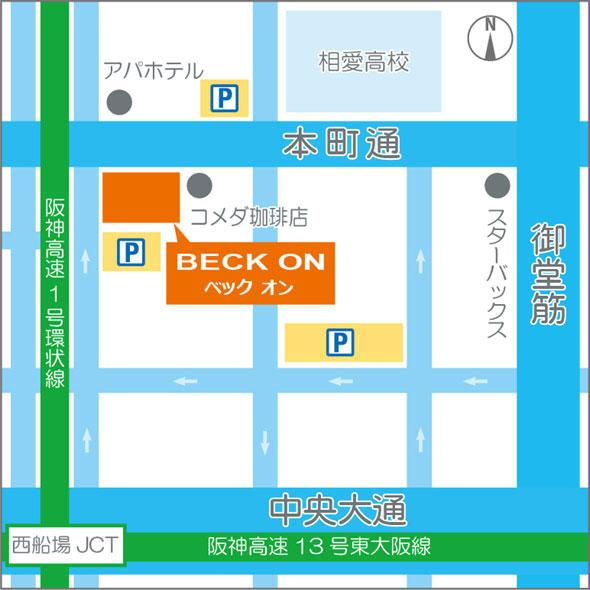ベックオン 地図 MAP